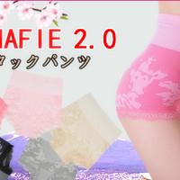 Jual Munafie Slimming Pants Japan Korset Celana Dalam 2 Gen New - Flower Murah