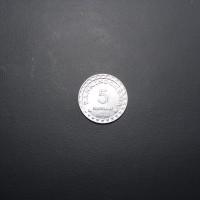 1 pcs Koin Uang Kuno U/Mahar 5 Rupiah. 1996