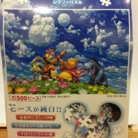 harga Disney Jigsaw Puzzle 500 Pcs - Blue Sky Fantasy Tokopedia.com