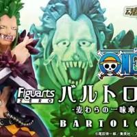 FZO Figuarts Zero Bartolomeo -Mugiwara Crew Ver-: Bandai