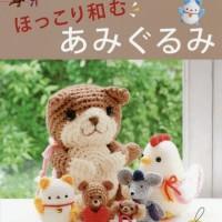 harga Japanese Amigurumi Book - Buku Rajut Amigurumi Jepang Tokopedia.com