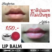 Harga wink white lip balm vitamin pemerah bibir 100 | Hargalu.com