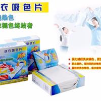 kain penyerap noda anti luntur laundry clothing cleaner pencuci