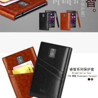 Jual BLACKBERRY PASSPORT HARDCASE BACK COVER IMAK LEATHER ORIGINAL Murah