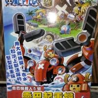 Robo Chopper Crane 05 Model Kit Daban KD Toys