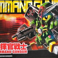 SD KD Toys Command