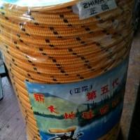 Selang Setrika Uap Boiler 1 Roll 50 Meter untuk Laundry/Konveksi