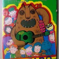 Cerita Hantu di Sekolah 17 Hanitaro (baru, segel)