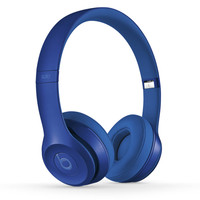 Beats Solo2 Wireless Royal Edition - Sapphire Blue (OEM High Quality)