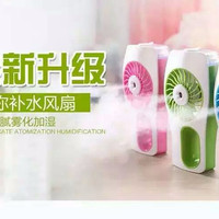 [ AC MINI ]Portable Mini AC Beauty Replenishment Fan BS JD NANOMIST JG
