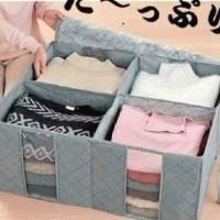 Jual New Cloth Organizer Bag 4 sisi Murah di Jakarta ( Tempat / Box Baju ) Murah