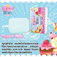 CRYSTAL BLUE MINERAL GLUTA SOAP / SABUN GLUTA MINERAL