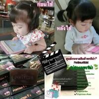 SABUN PONTINA HITAM THAILAND / BLACK SOAP HAIR / RAMBUT