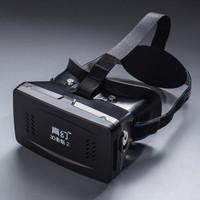 RIEM 2 Google Cardboard 3D VR 3D Virtual Reality (VR) Glasses