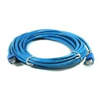 Kabel LAN 5 Meter