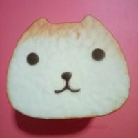 kapibarasan loaf
