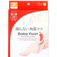 Baby Foot - Masker Kaki - Pelembab Kaki - Foot Mask - Pelembut Kaki