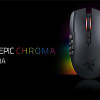 Razer Naga Epic Chroma 8200dpi MMO Laser Gaming Mouse