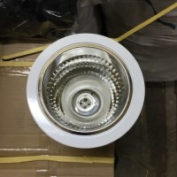 downlight lampu 5'