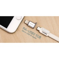 Remax Micro USB To Lightning Apple Adapter Converter - RA-USB2 - Silve