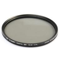 K&F Concept Slim CPL (Circular Polarizer) FIlter - 62mm