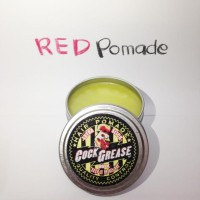 POMADE COCKGREASE / COCK GREASE NO X TERMURAH + FREE SISIR