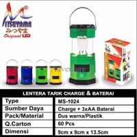 Emergency Lentera tarik + Solar Cell + Power Bank dan Baterai MS-1024