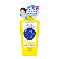 Jual KOSE White Cleansing Oil Murah