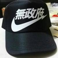 topi trucker Nike Jepang cgk2