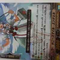 Cardfight!! Vanguard - PR/0410 - Angel Feather