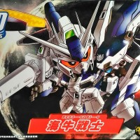 SD KD Toys Hi Nu 3M (Murah, Meriah, Minus)