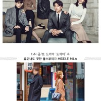 Pauls Boutique Middle Milla Bag, As seen as GOBLIN DRAMA (Yoo in Na)