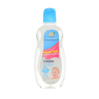 Baby Skin Care Cussons Oil Mild & Gentle 50+50ml-(BLC-04)7)...