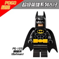 Batman PG103 Yellow Belt Lego Batman Movie DC Super Heroes KW PG8032