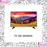 harga Tv Led LG 32 Inch 32LH510D Digital Tv Tokopedia.com