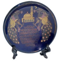 Souvenir kaligrafi arab Ceramic Plate Small , Ayat Kursi, Blue (0327
