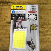 Lampu Plafon Kabin Mobil Led Plasma COB