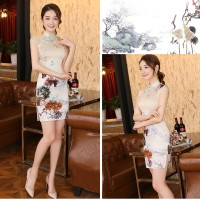 Vintage Silk Cheongsam Import DS4260 Gold