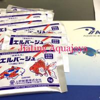 Elbayu 5 Gram (Obat Ikan)