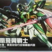 Gundam HG 1/144 Wing Fenice / Gunpla High Grade