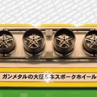 TAMIYA LARGE DIA 5-SPOKE WHEEL (BLACK)