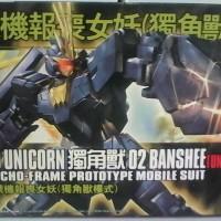 gundam daban hg 1/144 banshee unicorn mode