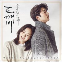 Goblin / Guardian: The Lonely and Great God (TvN Drama) OST Pack 1