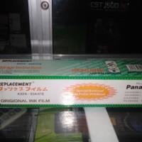 Jual RIBBON FAX PANASONIC KXFA-93A/57E Baru | Aksesoris Laptop Kompu