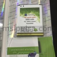 Baterai Hippo Samsung Galaxy Grand Duos I9082 2850mAh