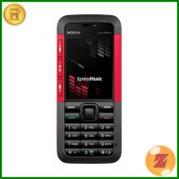 [Promo] Nokia 5310 Xpress Music | HP Jadul Murah | Nokia Legendaris