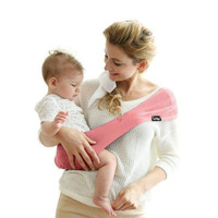 Baby Carrier SUPPOR Plain Lavender-(SBC-011)