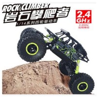 harga Jeep RC 4X4 Rock Crawler Climber Herocar Super Hero 4WD Tokopedia.com