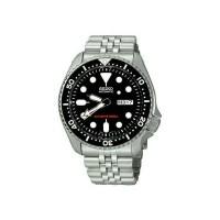 Jam Tangan Pria Seiko Automatic SKX007K2 / SKX007 Divers 200m Original