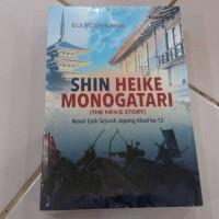 Novel Shin Heike Monogatari (The Heike Story) - Eiji Yoshikawa